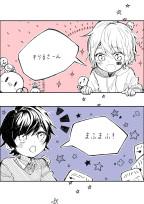 短編集たち