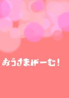 実況者 BL王様ゲーム!!