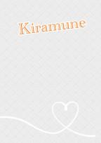 Kiramuneの紅一点は愛されキャラ。