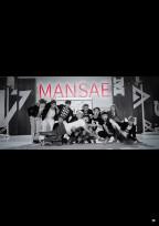 mansae!!セブチ‼︎