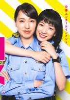 Ms.perfectの同期は山田くんの彼女です