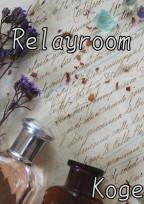 Relay room
