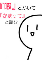 (・∇・)………スンッ( ˙꒳˙  )