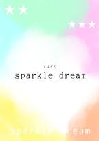sparkle dream