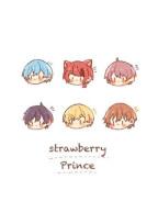 6人の兄と苺の王子