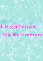 .☆.。:.*:゚King&Prince。.゚*.☆.。.:*