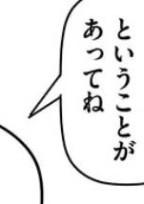今日の出来事!(←日記?みたいなもの!