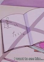 片想ゐ日記 🥀