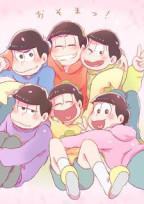 おそ松さんと兄弟⁉️