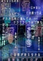 ゴーストルール【gel】