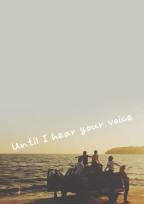 君の声が聴けるまで