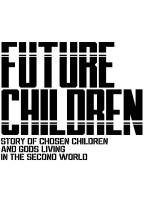 FUTURE CHILDREN