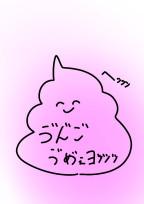 """SMILE♡(੭*ˊ꒳ˋ)੭♡@にこ@すみれ""""のにっきぃぃぃ!!"""