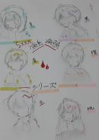 stnm病系シリーズ!!(*'ω'ノノ゙☆パチパチ