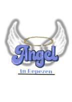 レペゼン地球の天使ちゃん໒꒱