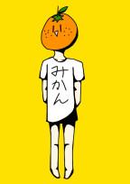 カツ丼報告書2