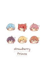 苺の兄弟に愛されすぎてます。