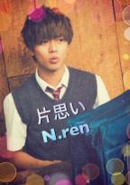 片思い N.ren