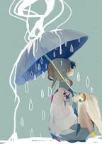 雨と呪術師は嫌い