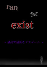 ran for exist 〜 最高で最低なデスゲーム 〜