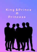 King&PrinceのPrincess