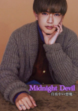 Midnight Devil