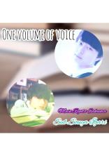 One volume of voice ~君の声を聞いている~