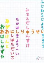 Jrの短編小説
