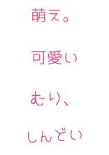 すとぷりBL短編集!!