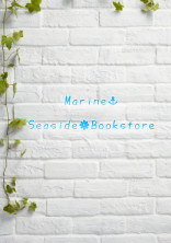 Marine⚓Seaside❋Bookstore