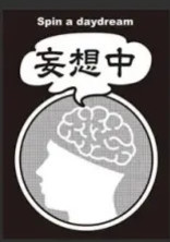 QuizKnock妄想BOX