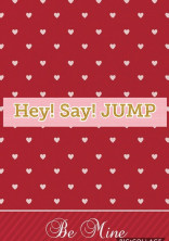 Hey! Say! JUMPと恋愛