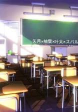 学園生活(*´ω`*)