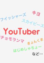 YouTuber BL