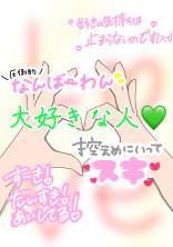 オキニさん載せる部屋((