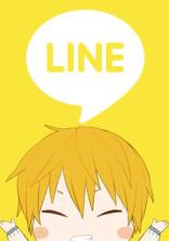 中学生のLINEの内容