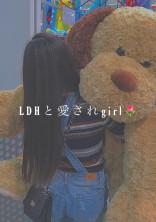L D H と 愛 さ れ g i r l 🌷