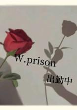 W.prison出勤中