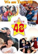 48-フォーエイト幼稚園!