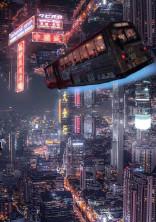 空想世界への旅へ