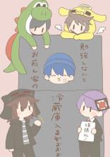 300人記念の超参加型←?