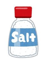 塩ぉぉぉな女の子のお話👶🏻