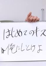 Jr短編集