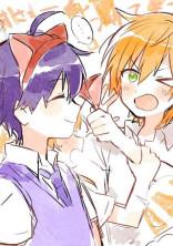 紫橙多めの橙受け