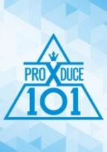 PRODUCE X 101紅一点の話