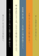 泡沫ノ夏二溺レル