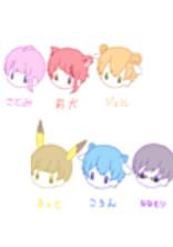 st× × ×  学パロ BL