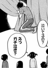 裏道お兄さんは結婚願望強めです。