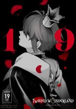 忌子の少女と薔薇の寮長の恋物語
