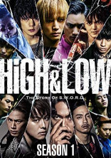 HIGH&LOW風物語